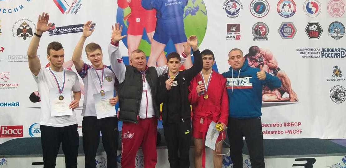 В первенстве и Кубке России псковские самбисты завоевали «золото» , фото-2