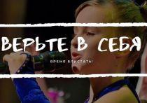 В Серпухове стартовал уникальный фестиваль