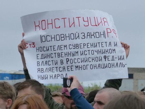 Район или округ: в Карелии обсуждается реформа местного самоуправления