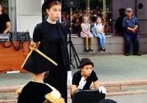 Юные актеры из Серпухова стали лауреатами многожанрового конкурса