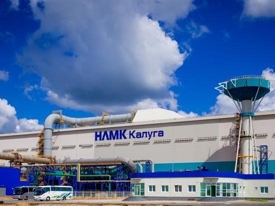 НЛМК-Калуга (дивизион Сортовой прокат Россия Группы НЛМК) — электрометаллургический завод нового поколения, один из крупнейших в Центральном регионе России производитель стального проката строительного назначения
