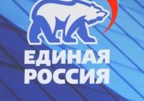 Кобылкин станет первым замглавы штаба ЕР на думских выборах
