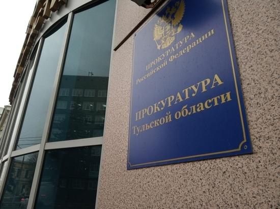 В Тульской области обманули клиентов на сумму более 380 тысяч рублей