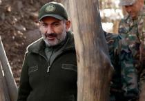 Ряд политических партий в Армении потребовали отставки Пашиняна