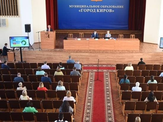 Сегодня в Кирове состоятся бюджетные слушания
