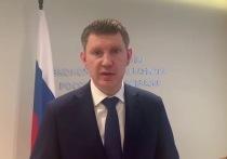 Глава Минэкономразвития Максим Решетников прибыл в Рязань