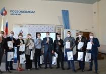 Молодые специалисты «Росводоканал Оренбург» разработали новые подходы в производстве и развитии бизнеса