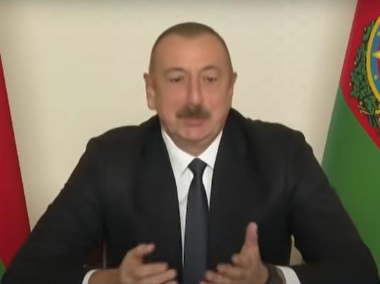 Глава Азербайджана указал на изменение положения Карабаха