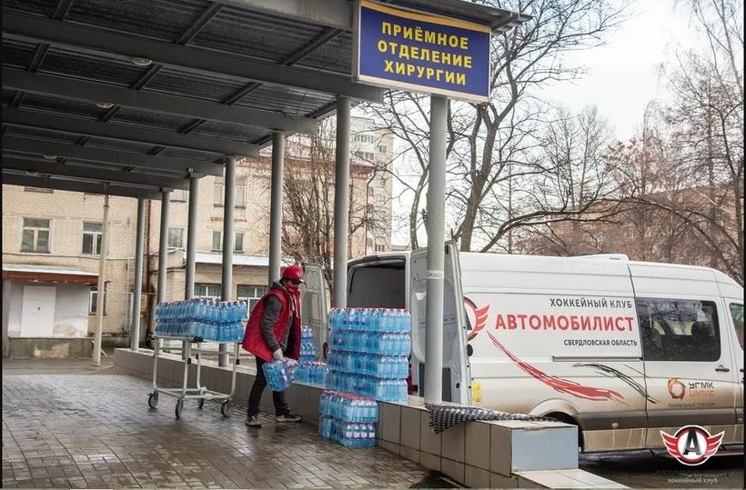 """""""Автомобилист"""" передал в больницу больше тысячи литров воды"""