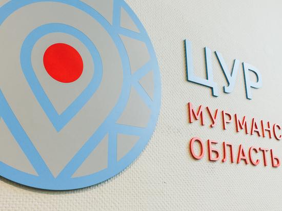 Выездное заседание Совета по развитию цифровой экономики при Совете Федерации состоится в Мурманске