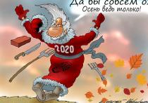 От идеи отпраздновать Новый год в ресторане, ночном клубе или караоке-баре москвичам придётся отказаться уже сейчас