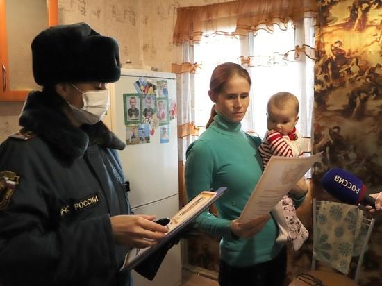 Псковским многодетным семьям разъяснили правила пожарной безопасности