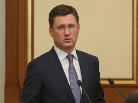 Экс-заместитель губернатора Красноярского края назначен вице-премьером РФ