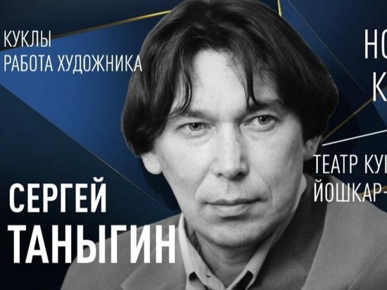 Театр Марий Эл получил главную театральную премию России