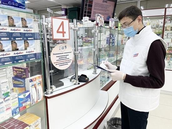 «Молодая Гвардия» проводит мониторинг цен в аптеках Якутии