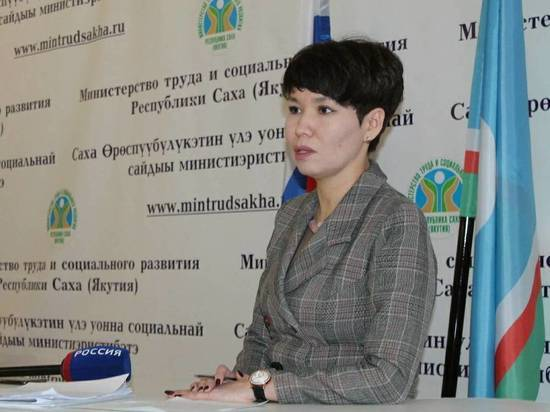 Министр труда Якутии об установлении инвалидности в условиях пандемии