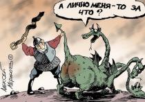 Представители власти Курской области выдали порцию мата и абсурдных желаний