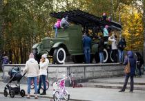 Новосибирск в рейтинге конфликтных городов занял неожиданно низкое место