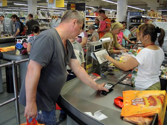Эксперимент cash-out проводился в 70 регионах страны