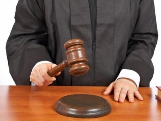Жительницу Ингушетии осудили за попытку подкупа полицейского