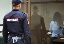 С пятой попытки состоялось рассмотрение жалобы родственников убитого своими дочерями Михаила Хачатуряна на отказ в возбуждении уголовного дела о насилии