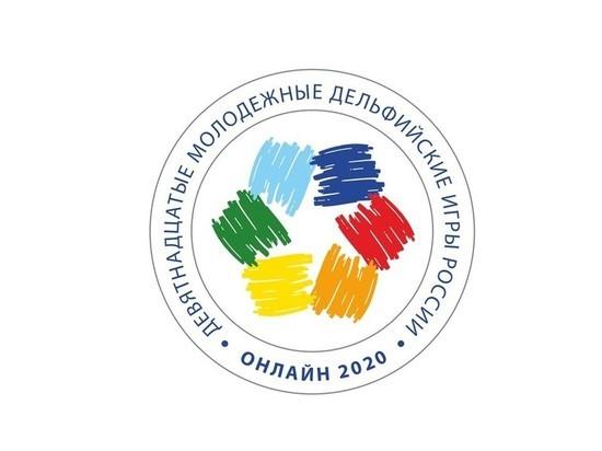 Делегация из Мурманской области приняла участие в XIX молодёжных Дельфийских играх России