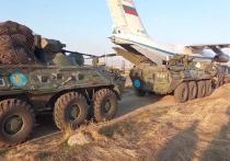 Российские миротворцы развернут в Карабахе 16 наблюдательных постов