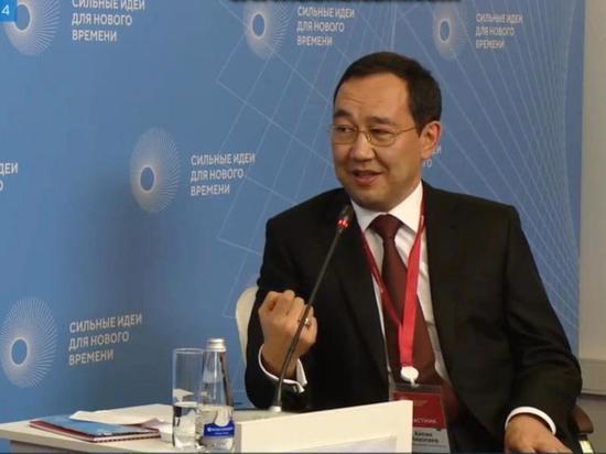 Глава Якутии работает на форуме «Сильные идеи для нового времени»