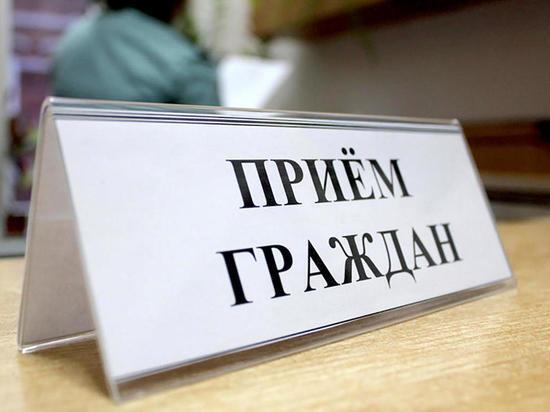 Жителей Казани проконсультируют по семейным вопросам