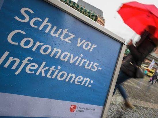 Германия: Вирусолог-эксперт ожидает ограничений до февраля
