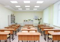 Омские школы возобновляют занятия