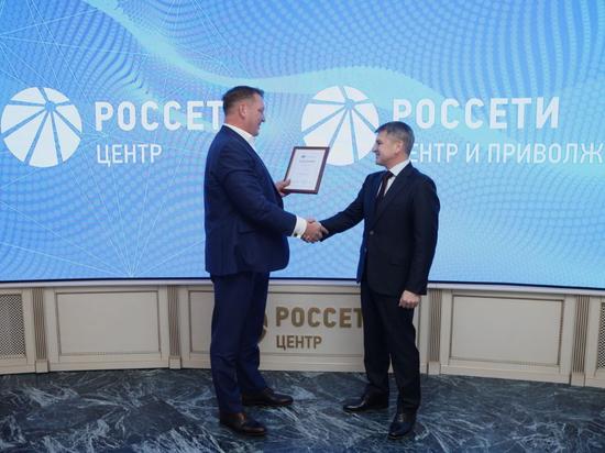 Минэнерго РФ подтвердило готовность к работе в отопительный сезон