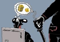 Владельцев цифровых валют ждет суровое испытание