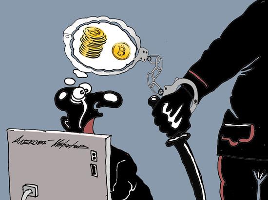 af36d1f0c06ae55955c56db51e91abbc - Владельцев криптовалют ждут тюремные сроки: кого посадят