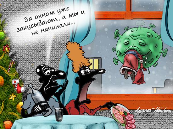 Пока новогодние выезды аниматоров в квартиры никто не отменял