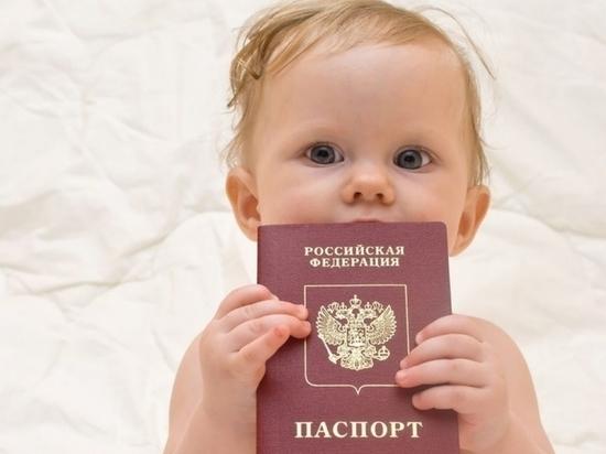 Нужно ли оформлять российское гражданство ребенку, рожденному в Германии