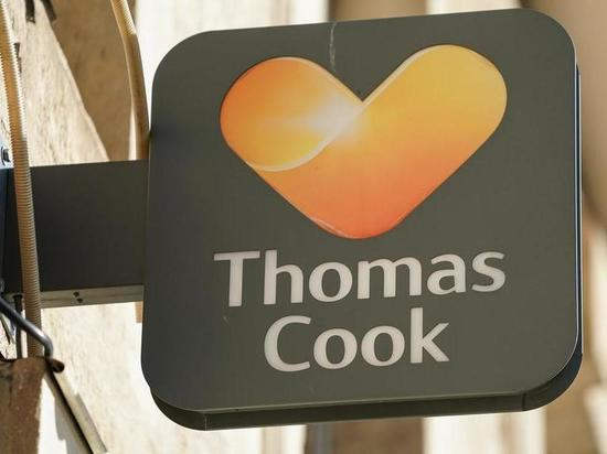 Клиенты Thomas Cook в Германии могут потребовать выплаты до воскресенья