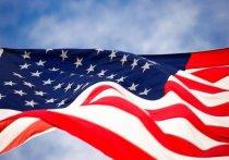 Хилари Клинтон может стать постпредом США при ООН
