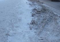 Замглавы Екатеринбурга внесено предостережение по зимнему содержанию дорог