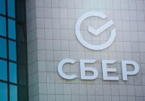 Сбербанк продлевает льготное ипотечное кредитование
