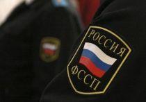 Судебные приставы нашли сбежавшую в Сочи должницу через соцсети