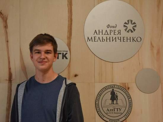 «Достойный наследник»: воспитанник Центра «Наследники Ползунова» выиграл миллион рублей на обучение