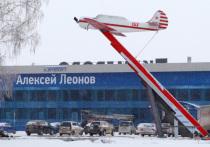 Несколько самолётов сели в Кемерове из-за ЧП в новосибирском аэропорту