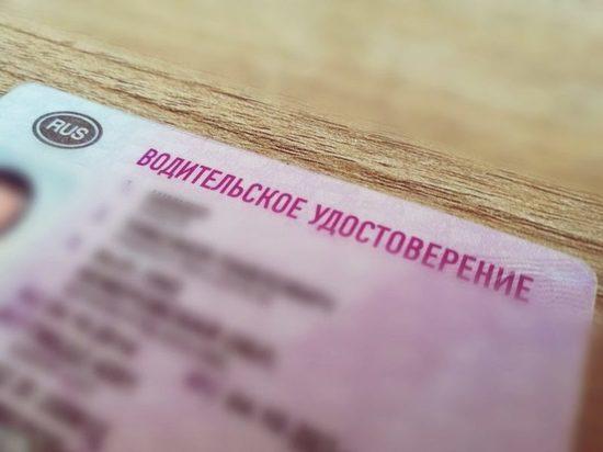 В Калмыкии  госавтоинспектор оформил незаконные  водительские удостоверения