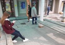 Саратовские учителя опасаются, что дистанционная учёба  может затянуться до зимних каникул