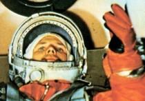 Роскосмос объяснил, зачем патентует фразу Гагарина