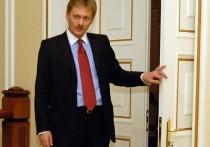 Песков не добавил новых слов к оценке заявления посла Азербайджана о Ми-24