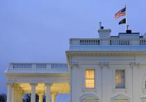 Верховный суд Пенсильвании вынес первое решение в пользу президента США Трампа