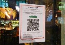 Известие об ограничении работы баров, ресторанов и ночных клубов в Москве потрясло владельцев заведений, которые только-только начали  оправляться от первой волны пандемии