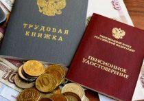 Тема индексации пенсий работающим пенсионерам еще будет обсуждаться и прорабатываться правительством, заявил пресс-секретарь президента РФ Дмитрий Песков